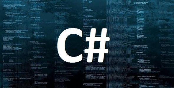Cinco motivos para você se tornar um Programador C#