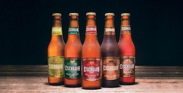 Heineken anuncia compra da Brasil Kirin