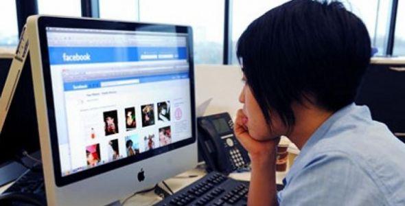 Pesquisa revela dados sobre uso corporativo da internet